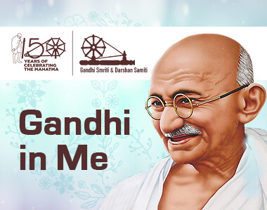 Gandhi in Me Pledge