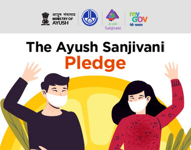 The AYUSH  Sanjivani Pledge