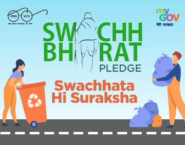 Swachh Bharat Pledge