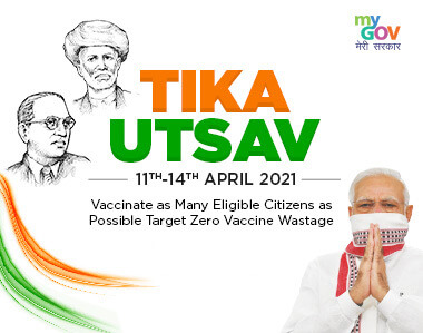 Tika Utsav Pledge