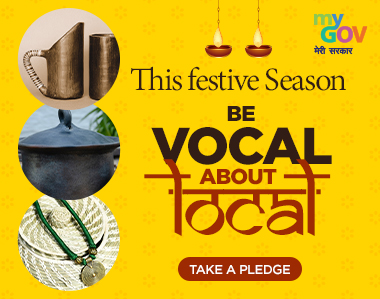 Be Vocal About Local Pledge